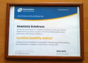 anastasia schebrova cua certificate