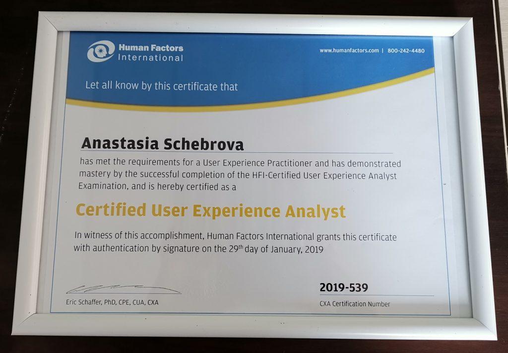 CXA certificate